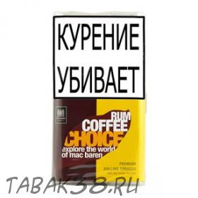 Табак сигаретный Mac Baren Rum Coffee CHOICE 40гр