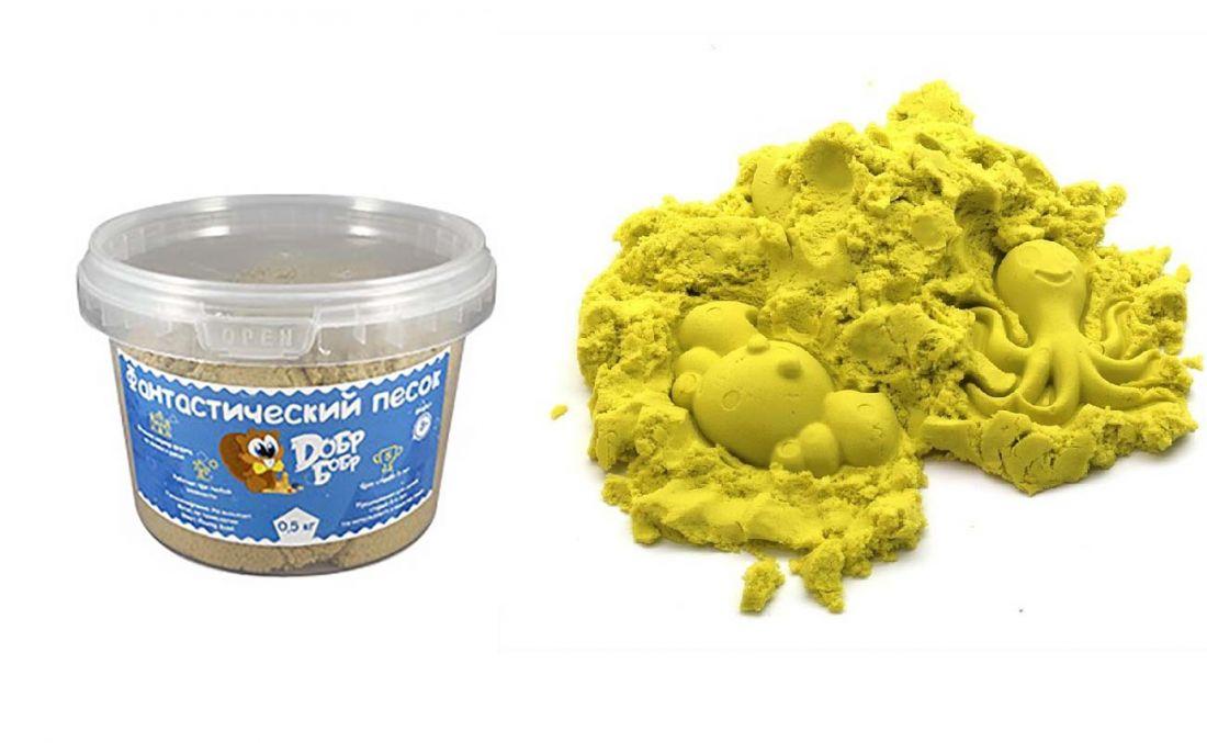 0,5 кг желтый в ведерке