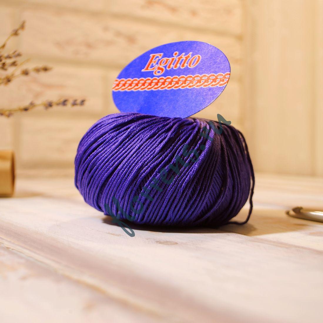 Пряжа BBB Egitto / 138 фиолетовый