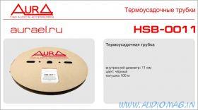 Aura HSB-0011 (Черная) 11мм.