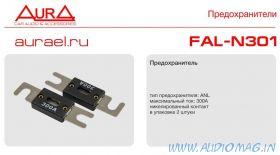 Aura FAL-N301 ANL 300A (никель)