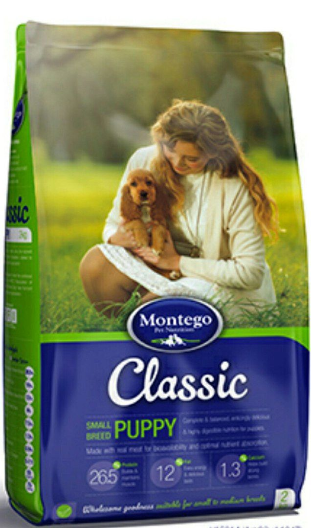 MONTEGO Classic для щенков мелких пород 10 кг