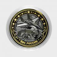 10 рублей ВВС РФ (военная серия),гравировка