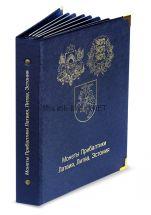 Альбом для монет Прибалтики (Латвия, Литва, Эстония)