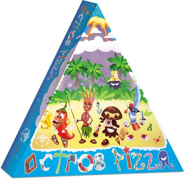Остров Pizza