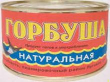 Горбуша натуральная 245 гр Аквамарин