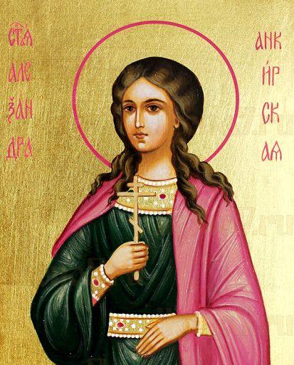 Александра Анкирская (Коринфская)
