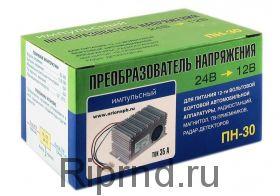 Преобразователь напряжения Орион ПН-30 с24 до 12в
