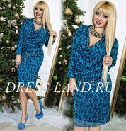 Синее трикотажное платье с длинным рукавом