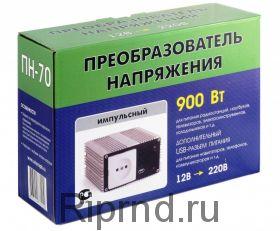 Преобразователь напряжения Орион ПН-70 с12 до 220в