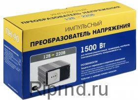 Преобразователь напряжения Орион ПН-90 с12 до 220в