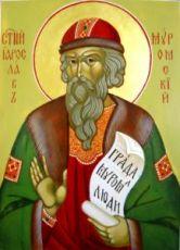 Ярослав Муромский (рукописная икона)
