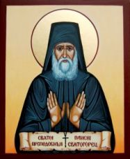 Паисий Святогорец (рукописная икона)