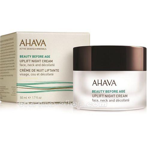 Ahava Ночной крем для подтяжки кожи лица, шеи и зоны декольте Beauty Before Age, 50 мл.