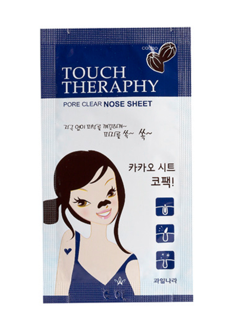 Корейская маска-пилинг очищающая WELCOS Touch Therapy Cacao Pore Clear Nose Pack