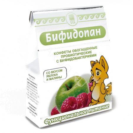 Бифидопан (Конфеты  пробиотические)