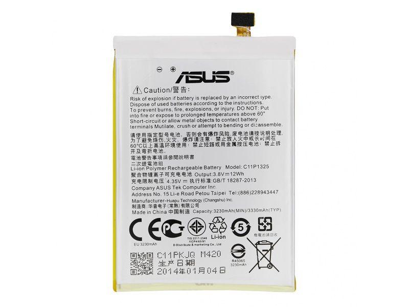 Аккумулятор Asus A600CG ZenFone 6 (C11P1325) Оригинал