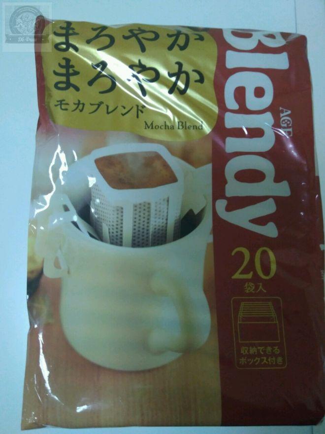 Молотый drip-кофе Blendy Mild Mocha