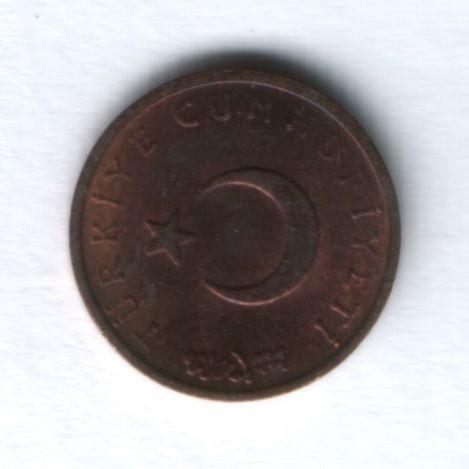 1 куруш 1971 г. Турция