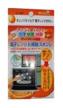 Средство для чистки микроволновых печей ORANGE Oil (с губкой)
