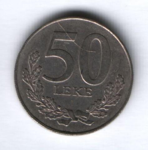 50 леков 2000 г. Албания