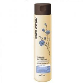 Шампунь-восстановление с маслом льна для поврежденных волос с антистатическим эффектомс 400 мл