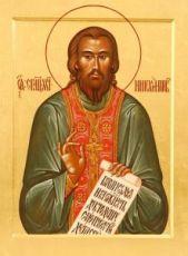 Николай Попов (рукописная икона)