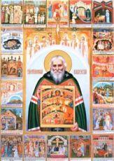 Николай Псковоезерский (100х120)