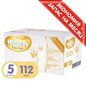 Подгузники Huggies Elite Soft 5 (12-22 кг) 112 шт
