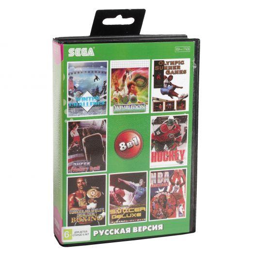 Sega картридж 8в1 (AB-8001) SOCCER DELUXE /BOXING /HOCKEY /NBA +..