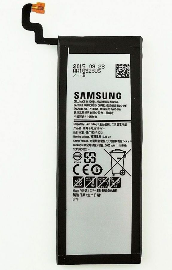 Аккумулятор для Samsung Galaxy Note 5 SM-N920F