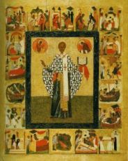 Николай Зарайский (копия старинной иконы)