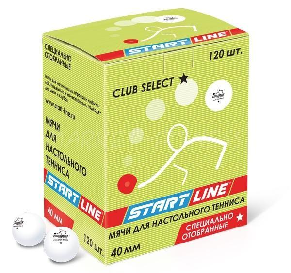 Мячи для настольного тенниса Start line Club Select 1* 120 шт