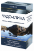 Lutumtherapia чудо-глина с минералами мёртвого моря 100 г