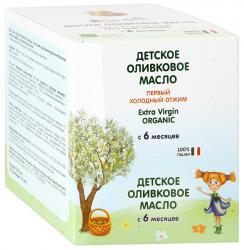 Флёр Альпин- масло Органик детское оливковое порционное, 6 мес., 10 мл.*30 шт