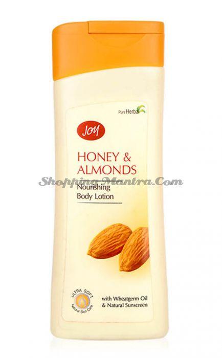 Питательный лосьон для тела Мед&Миндаль Джой | Joy Cosmetics Honey & Almonds Nourishing Body Lotion