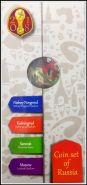 Буклет для монет 25 рублей чемпионата по футболу 2018 в России. Белый