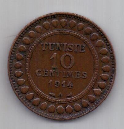 10 сантим 1914 г. AUNC Тунис