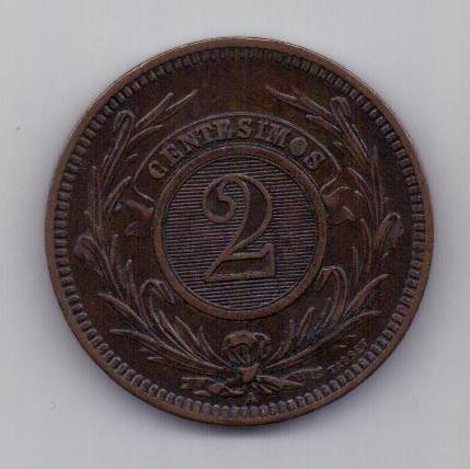 2 сантимо 1869 г. AUNC Уругвай
