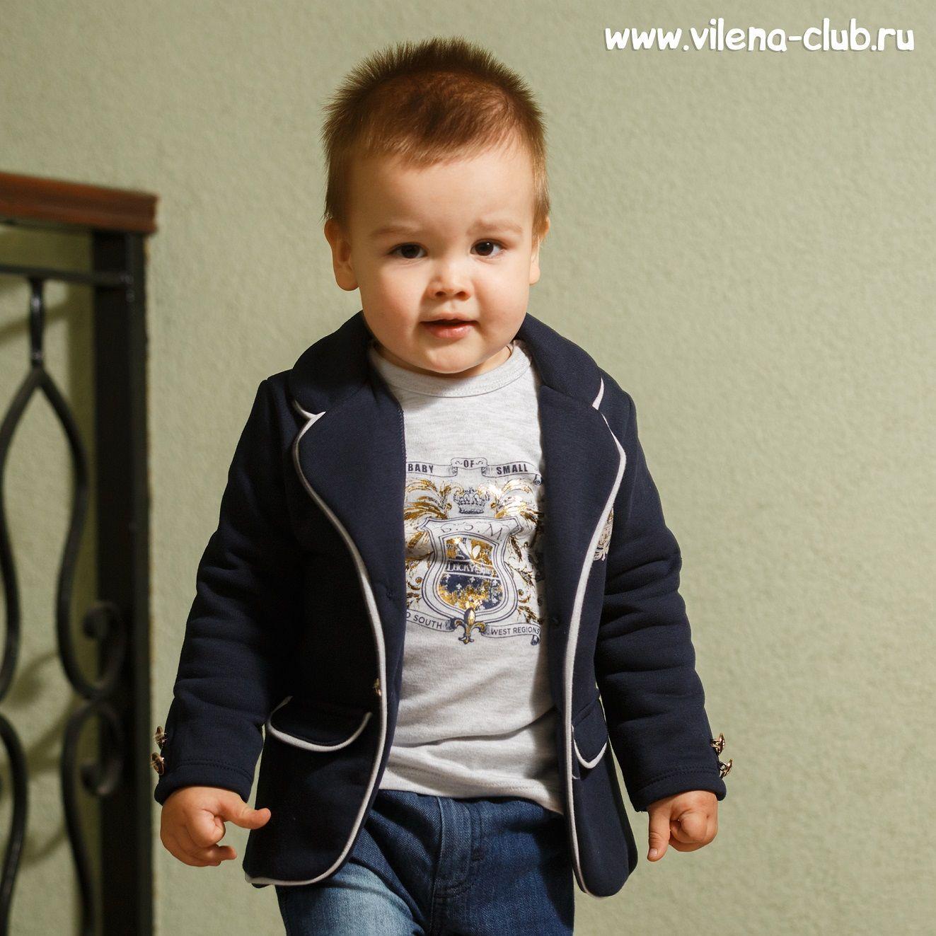 Костюм для мальчика (пиджак+джемпер+джинсы)