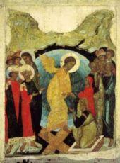 Икона Воскресение Христово (копия иконы Рублева)