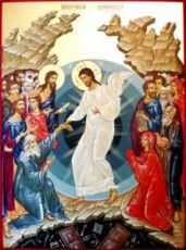 Воскресение Христово (рукописная икона)