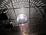 Зеркальный шар диаметр 500 мм