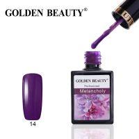 Golden Beauty 14 Melanholy гель-лак, 14 мл
