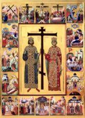 Константин и Елена (100х120)