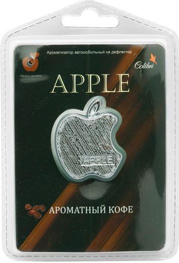 """Ароматизатор в дефлектор """"Apple"""" Ароматный кофе"""