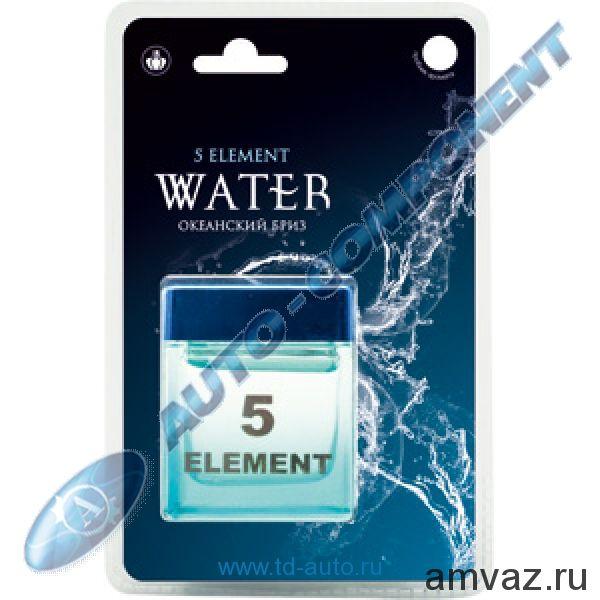 """Ароматизатор на панель банка """"5 Element Wind"""" Альпийская свежесть"""