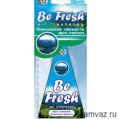 """Ароматизатор подвесной картонный """"Be Fresh"""" Альпийская свежесть"""