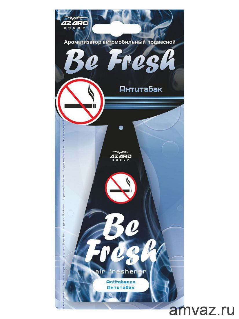 "Ароматизатор подвесной картонный ""Be Fresh"" Антитабак"