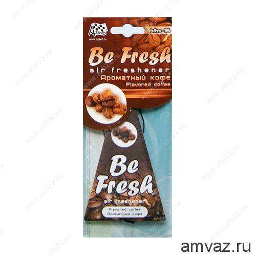 """Ароматизатор подвесной картонный """"Be Fresh"""" Ароматный кофе"""